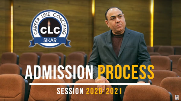admission-process-session-2020-21-thumbnail